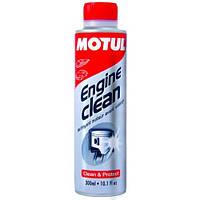 Очиститель масляной системы двигателя авто Motul ENGINE CLEAN AUTO