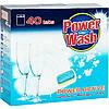 Таблетки для посудомоечных машин Power Wash 40 шт.
