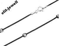 Серебряное черненое ожерелье 50 см, фото 1