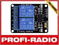 2-канальный модуль реле для Arduino, Raspberry