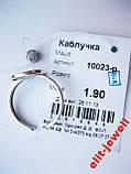 Серебряный набор Маша: подвеска и кольцо, фото 3