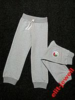 Спортивные трикотажные брюки для мальчиков