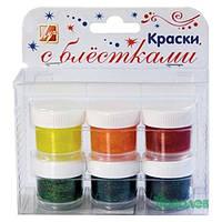 "Краски для стекла ""Прилипайка"" 950834  6цв"