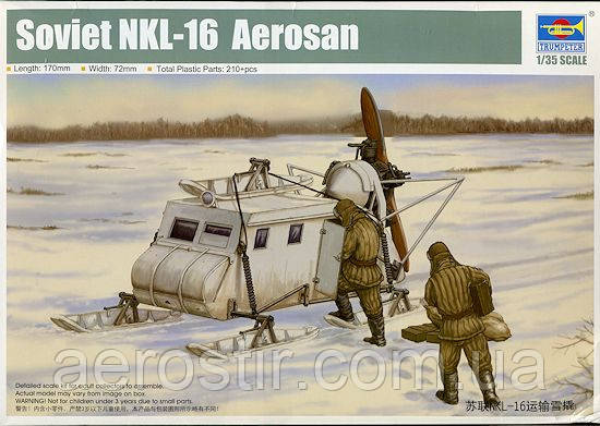 Советские аэросани НКЛ-18 1/35 trumpeter 02337