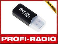 USB micro-SD кардридер, card-reader, usb флешка