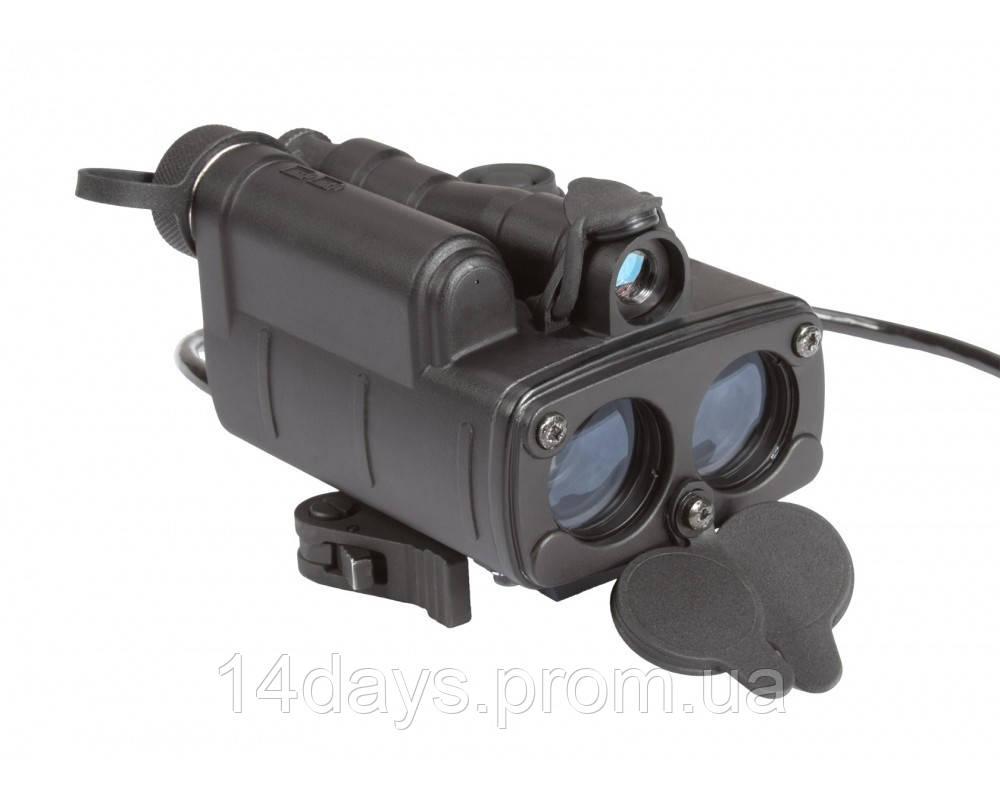 Armasight AMRF2200