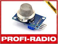 Датчик газа, дыма, MQ-2 для Arduino