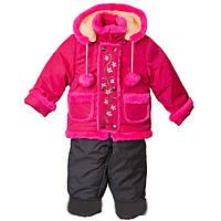 Детский зимний комбинезон на овчине для девочек 1-5 лет малиновый с серым, теплющий, ветро и водоотталкивающий