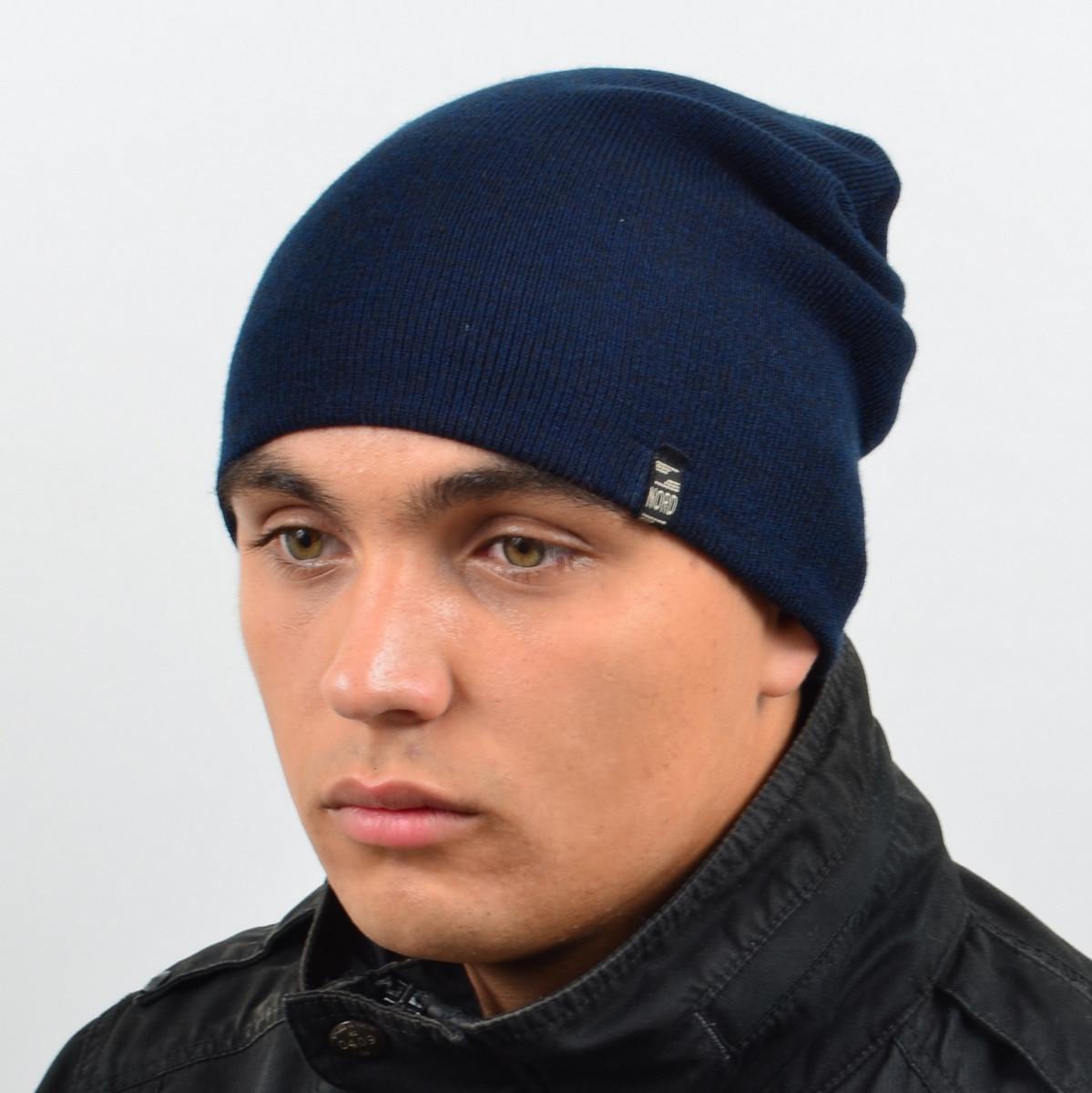"Молодежная удлиненная шапка ""Чулок""меланж темно синий"