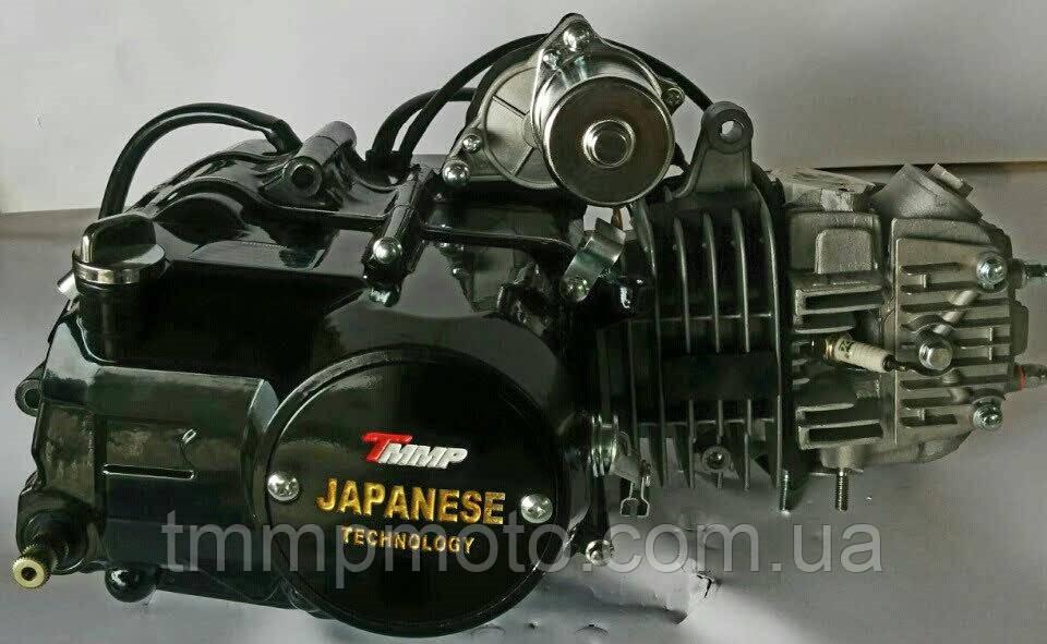 Двигатель SUPER ТММР Racing Дельта-125см3 54мм алюминиевый цилиндр полуавтомат  чёрный NEW