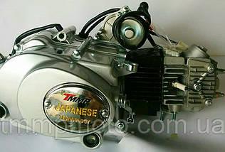 Двигатель Альфа Дельта 125см3 ТММР  механика , заводской двигатель, механическое сцепление, фото 3