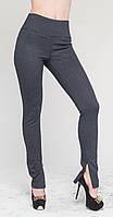 Леггинсы-брюки под каблук джинс (42-56)