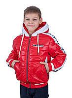 Подростковая куртка для мальчика «Нью-Йорк»