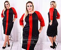 Чёрное платье с красными вставками