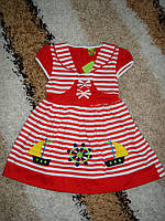 Платье Морячка- красное