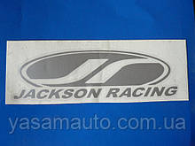Наклейка vc бренд JACKSON RACING 184х53мм тюнинг Джексон Рейсинг  на авто гонки