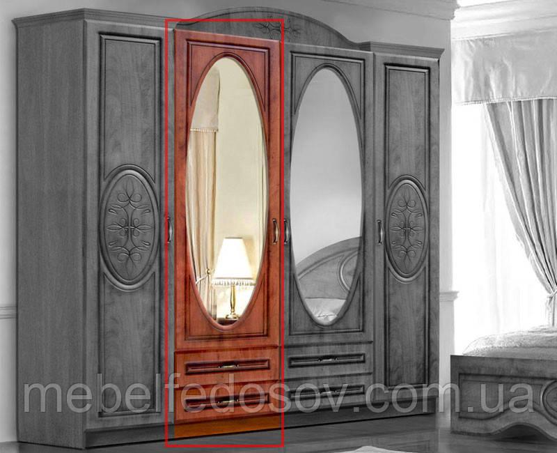 Шкаф 600 с ящиками Василиса  (Мастер Форм)