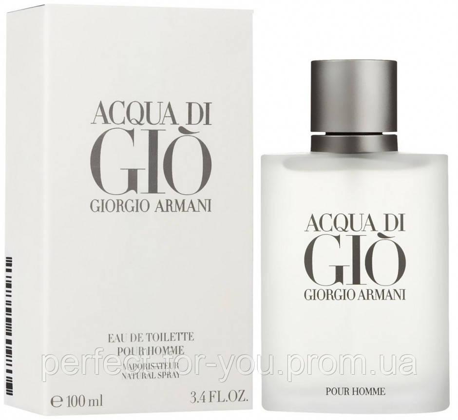 Мужская туалетная вода Giorgio Armani Acqua di Gio pour homme (Джорджио Армани Аква ди джио) 100 ml - Парфюмерия и косметика - Perfect-for-you в Харькове