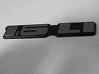 Накладка 1.6 LI на авто ВАЗ 2110 объем наклейка