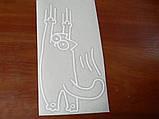 Наклейка vc Кот Саймона Царапка 140х253мм №4 белый виниловая контурная на авто, фото 3