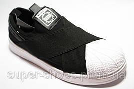 Распродажа по оптовым ценам Кеды  Adidas superstar (baas)