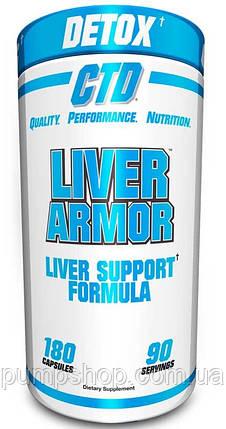 Для поддержания и восстановления печени  CTD Sports Liver Armor-180 капсул, фото 2