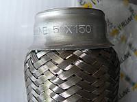 Гофра трубы приемной 50х150 Nexia Нексия Walline оплетка нержавейка в