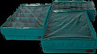 Комплект органайзеров (3шт) для нижнего белья, с крышками. цвет Лазурь