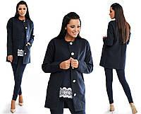 Женское короткое кашемировое пальто на пуговицах с карманами темно-синее