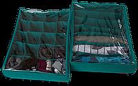 Комплект органайзеров (2шт) для нижнего белья,с крышками. цвет Лазурь, фото 1