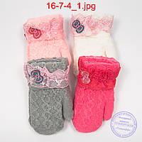 Детские шерстяные варежки с меховой подкладкой - №16-7-4, фото 1