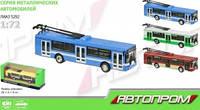 Троллейбус металл 6407ABCD Автопром
