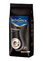 Кофе в зернах Movenpick Espresso 1 кг. Германия