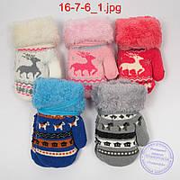 Детские шерстяные варежки с меховой подкладкой - №16-7-6