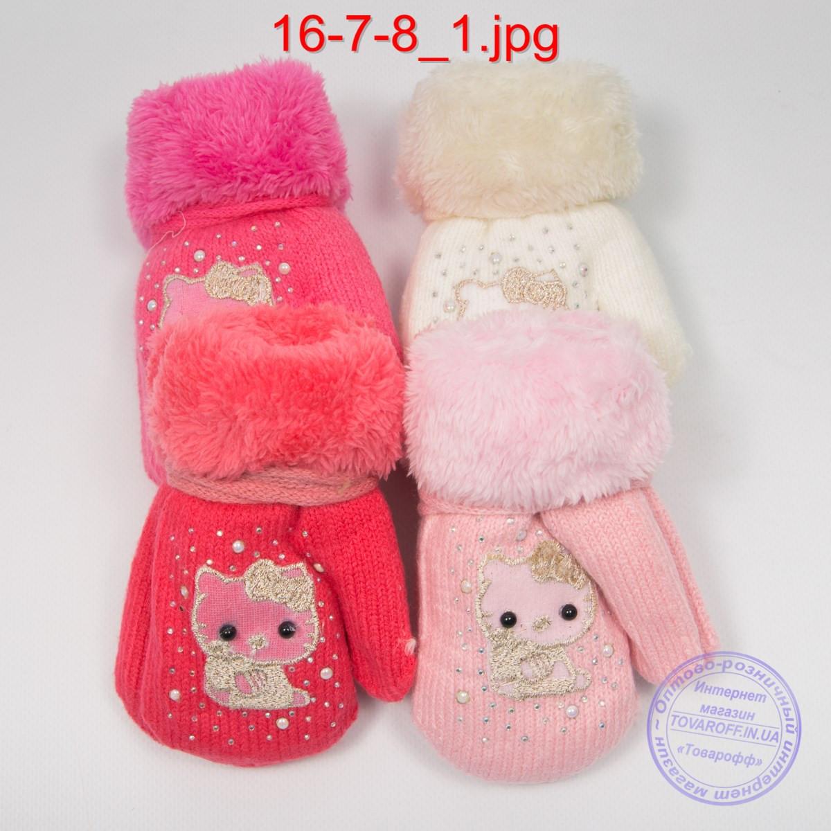 Детские шерстяные варежки с меховой подкладкой - №16-7-8