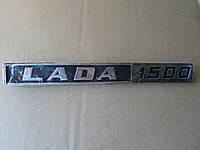 Накладка d на LADA 1500 на авто багажника ВАЗ , фото 1