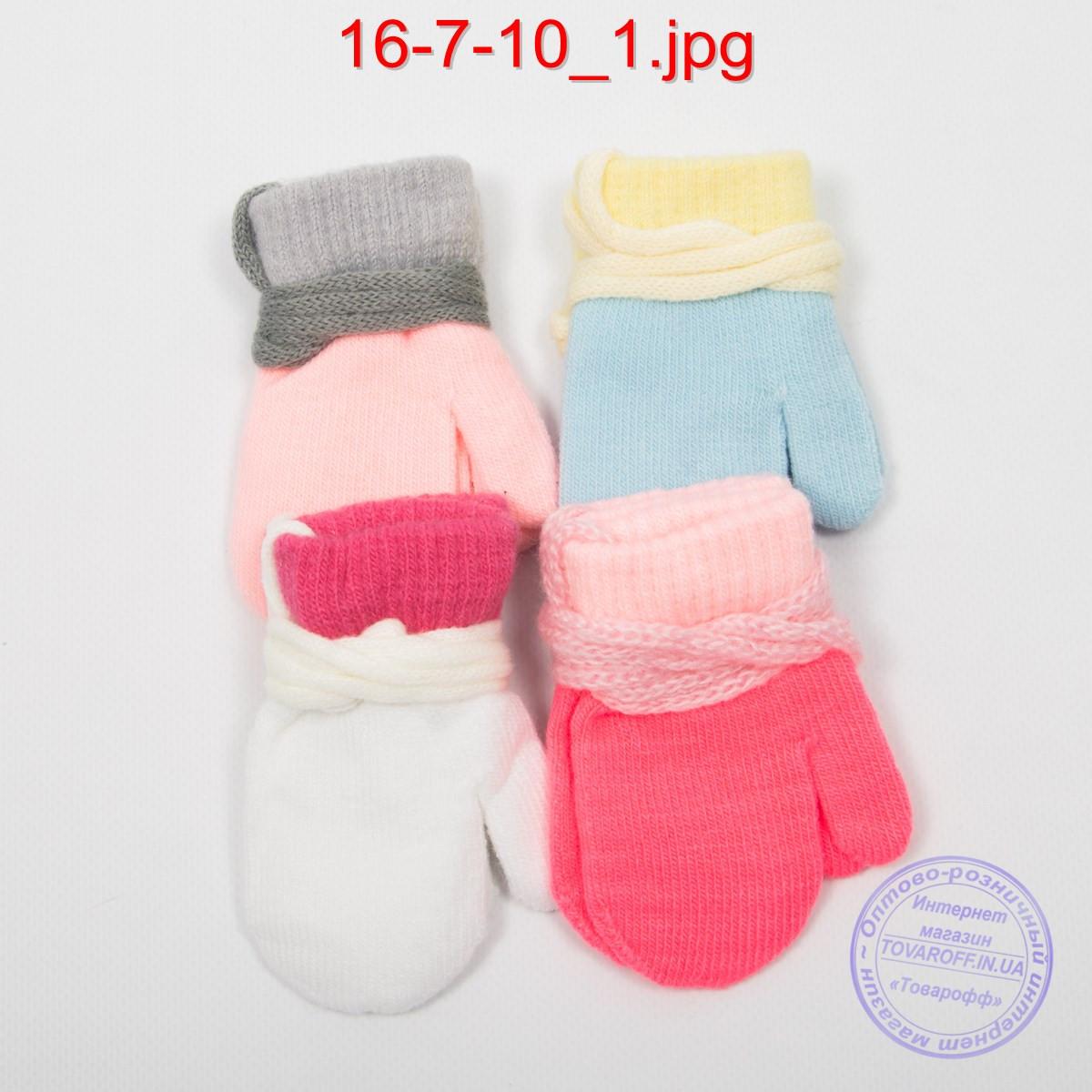 Детские акриловые варежки со шнурочком - №16-7-10