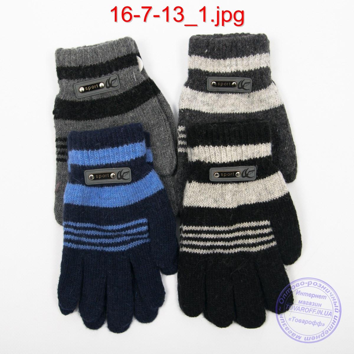 Ангоровые перчатки для мальчиков - №16-7-13
