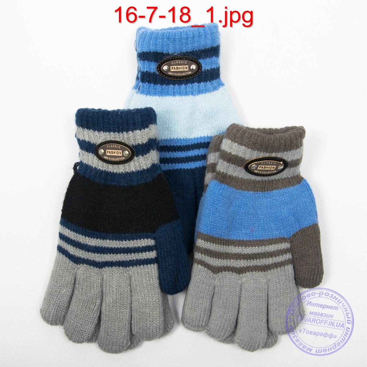 Шерстяные перчатки для мальчиков двойные - №16-7-18