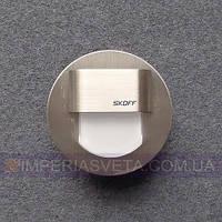Светильник светодиодный для проходов, лестниц, мебели SKOFF декоративный mini RUEDA LUX-446024