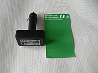 Индикатор напряжения ИН-6 бортовай сети автомобиля для контроля аккумулятора и реле - регулятора напряжения