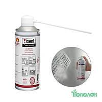 Средство чистящее  сжат.воздух Axent 5306 400мл