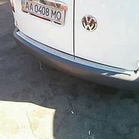 Накладка на задний бампер на Фольцваген Кади с 2004> (нерж) с загибом OMCARLINE.