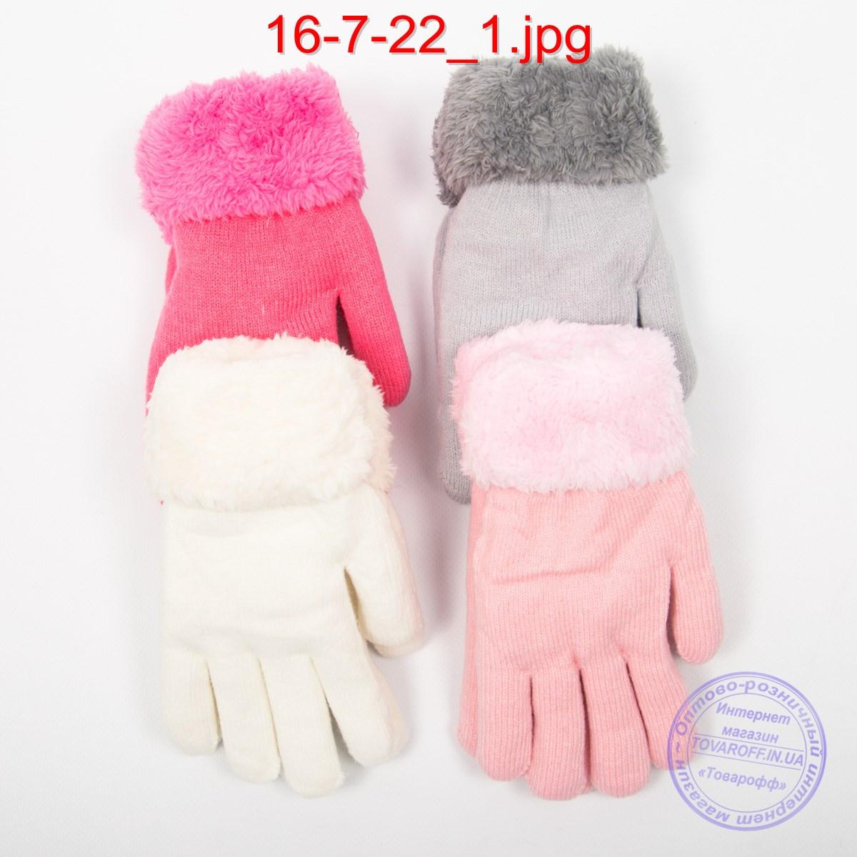 Шерстяные перчатки для девочек двойные - №16-7-22