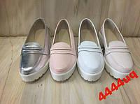 Женские туфли натуральная кожа р.35-41