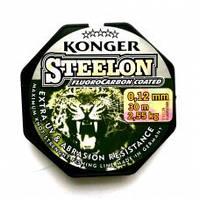 Леска Konger Steelon Ice Fluorocarbon 50м , 30м (0,12)