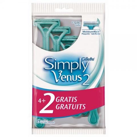 "Станок Gillette ""Simply Venus2"" (6)"