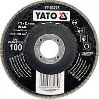 Круг лепестковый торцевой 125мм-Р100