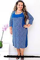 Женские платья больших размеров52, 54, 56, 58, 60