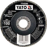 Круг лепестковый тарельчатый 125мм-Р100
